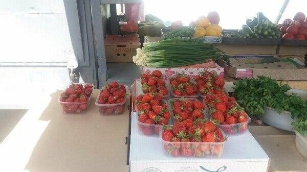 """Цены на фрукты в городе """"кусаются"""", фото-1"""