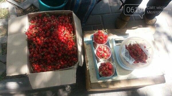 """Цены на фрукты в городе """"кусаются"""", фото-4"""