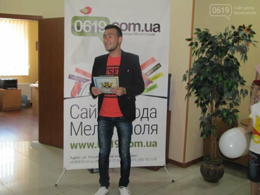 Победителям фотоконкурса вручили призы!, фото-2