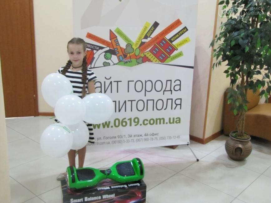 Победителям фотоконкурса вручили призы!, фото-7