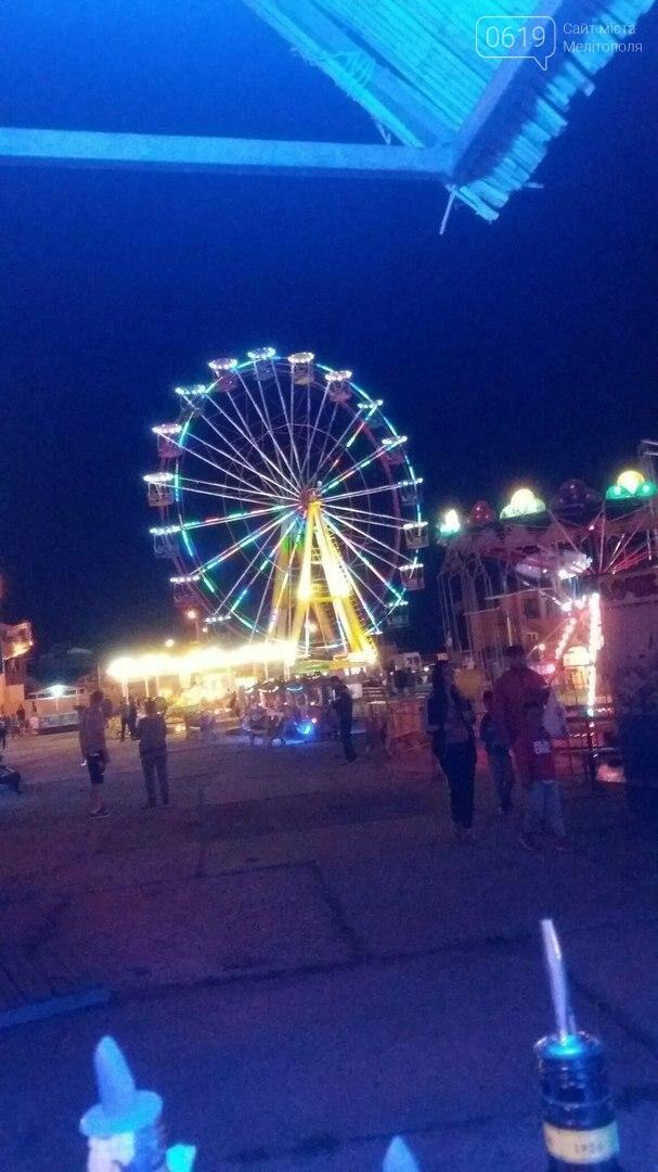 Какие цены на развлечения в Кирилловке , фото-3