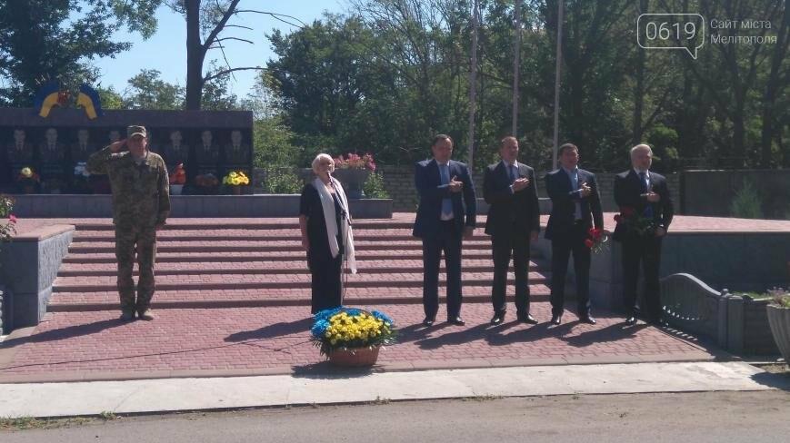 В Мелитополе почтили память погибшего экипажа , фото-2