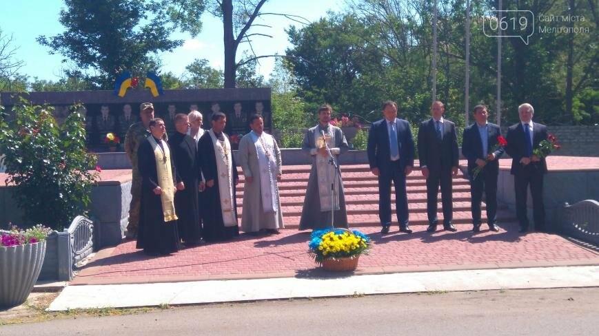 В Мелитополе почтили память погибшего экипажа , фото-4