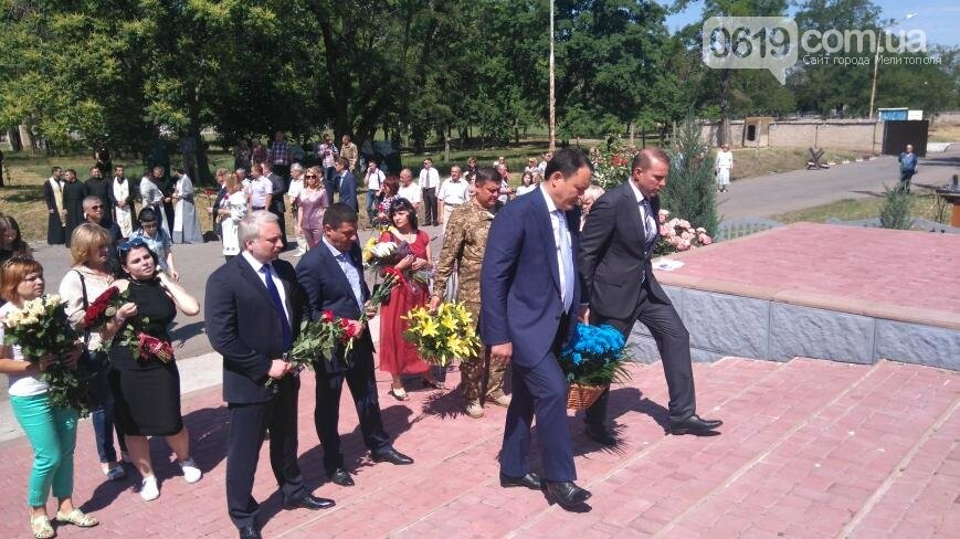 В Мелитополе почтили память погибшего экипажа , фото-5
