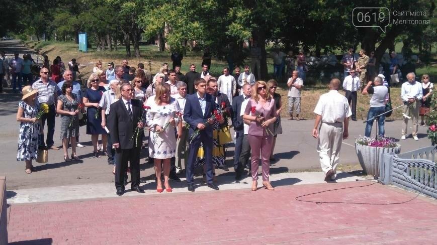 В Мелитополе почтили память погибшего экипажа , фото-6