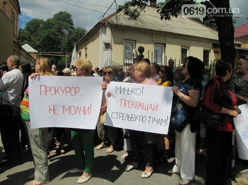 """Горожане митингуют против """"расстрела"""" туч, фото-2"""