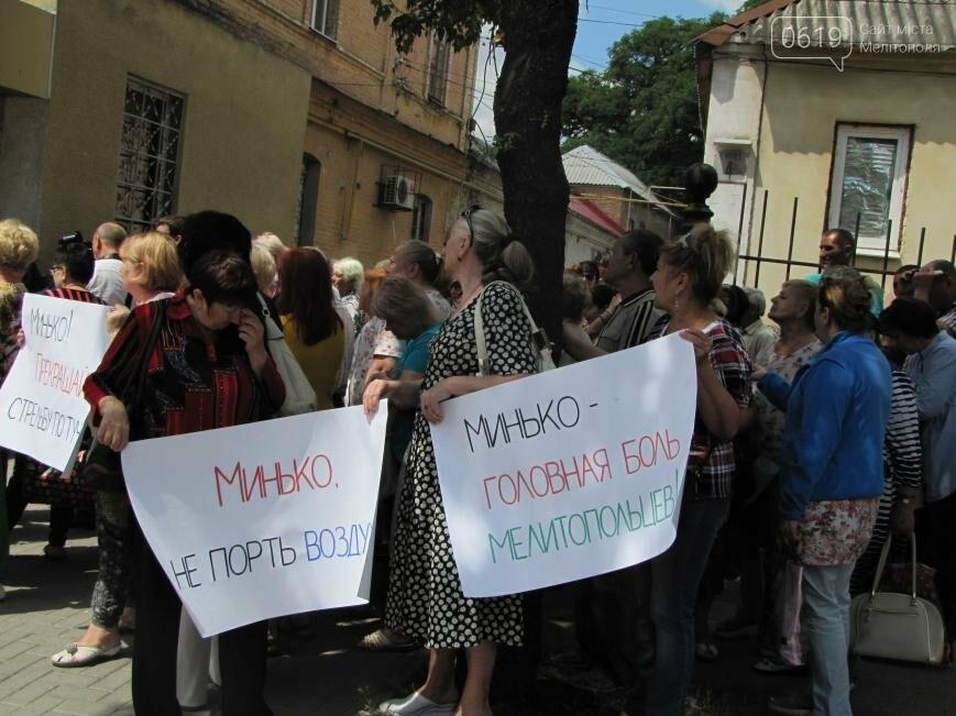 """Горожане митингуют против """"расстрела"""" туч, фото-3"""