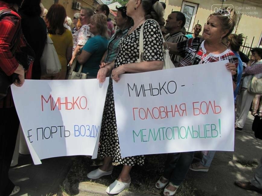 """Горожане митингуют против """"расстрела"""" туч, фото-1"""