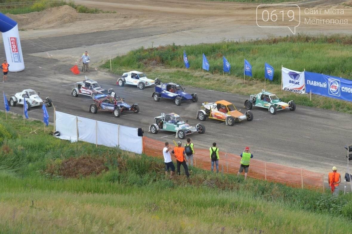 Мелитопольцы стали призерами Чемпионата Украины по автокроссу, фото-1