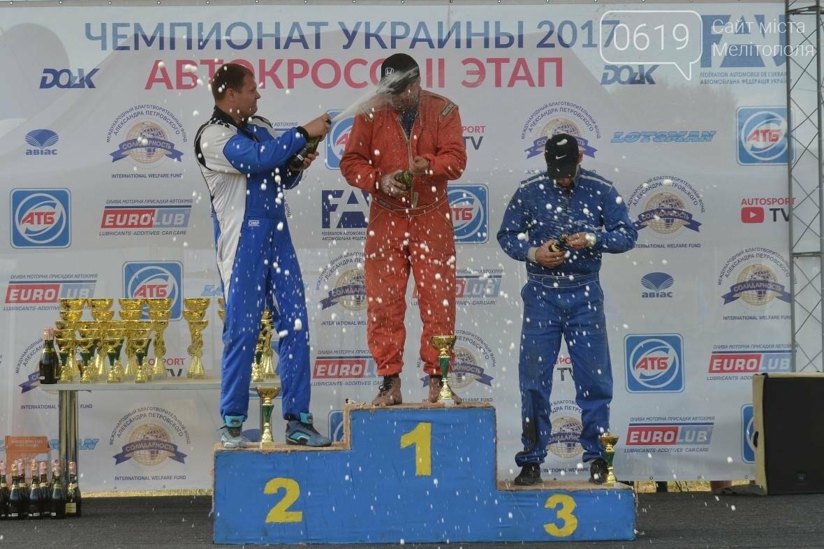 Мелитопольцы стали призерами Чемпионата Украины по автокроссу, фото-4
