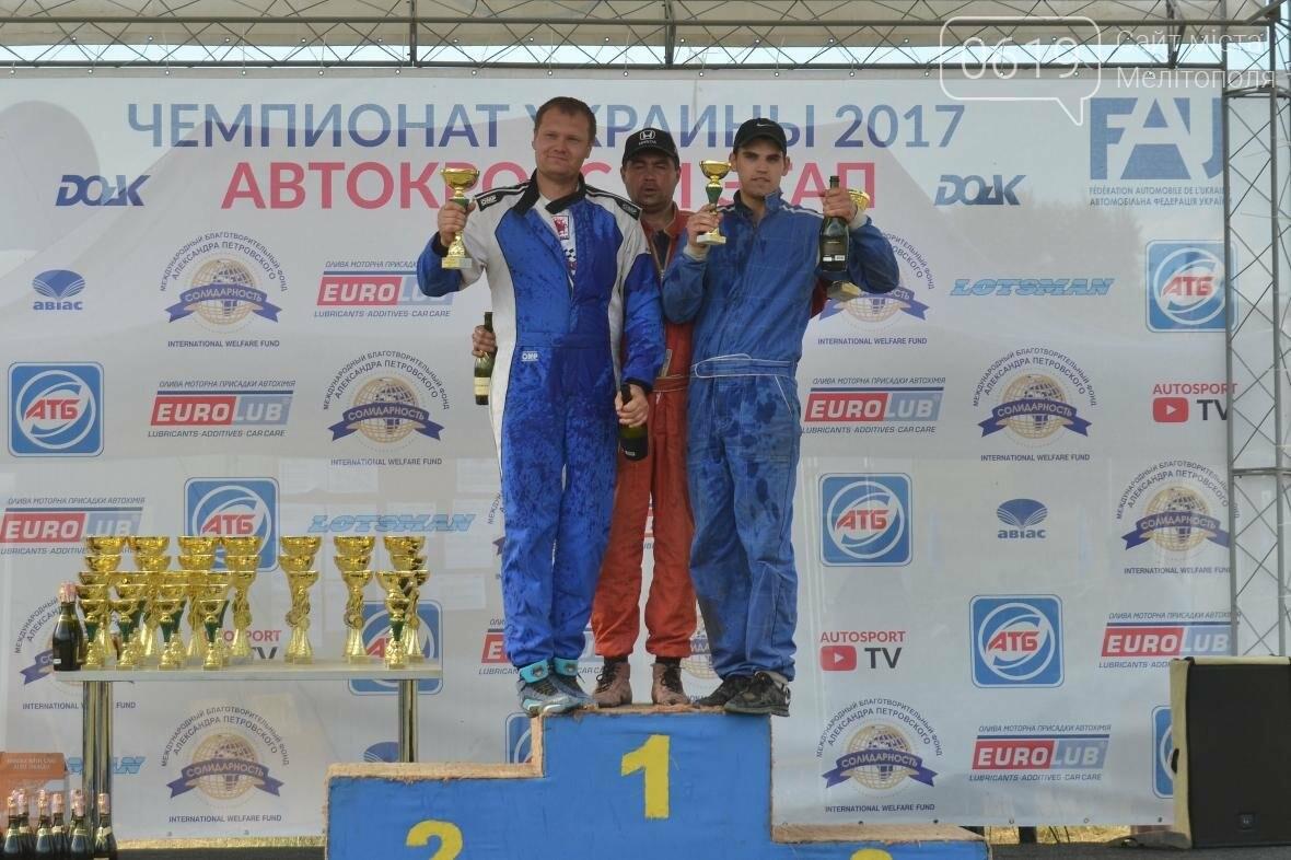 Мелитопольцы стали призерами Чемпионата Украины по автокроссу, фото-3