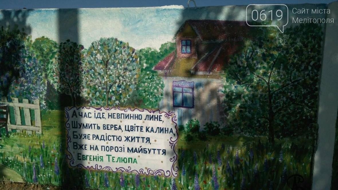 Патриотические четверостишия украсили город , фото-2