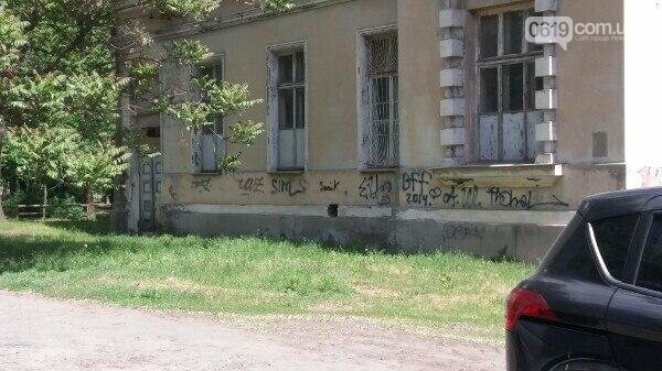 В одном из старых зданий города планируют провести ремонт, фото-2