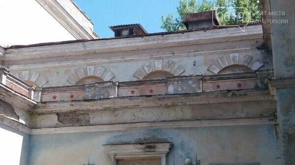В одном из старых зданий города планируют провести ремонт, фото-1