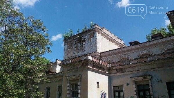 В одном из старых зданий города планируют провести ремонт, фото-3