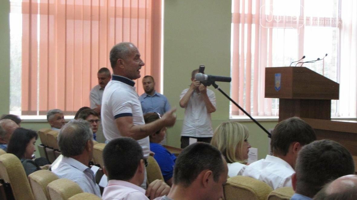 Состоялось продолжение заседания 32-й сессии горсовета, фото-1