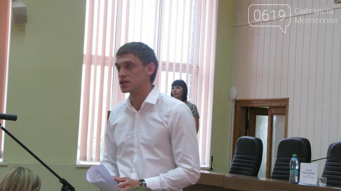 Состоялось продолжение заседания 32-й сессии горсовета, фото-3