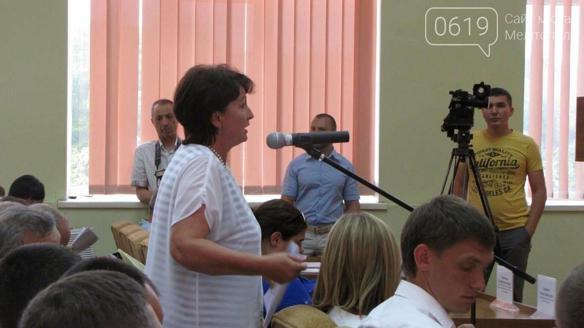 Состоялось продолжение заседания 32-й сессии горсовета, фото-5