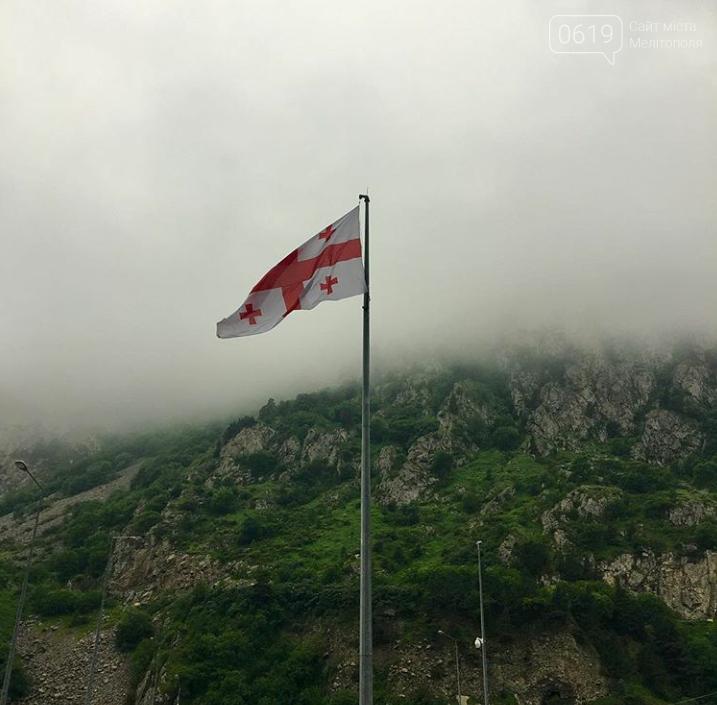 Жители города рассказали сколько стоит отдохнуть в Грузии, фото-4, Фото сайта 0619