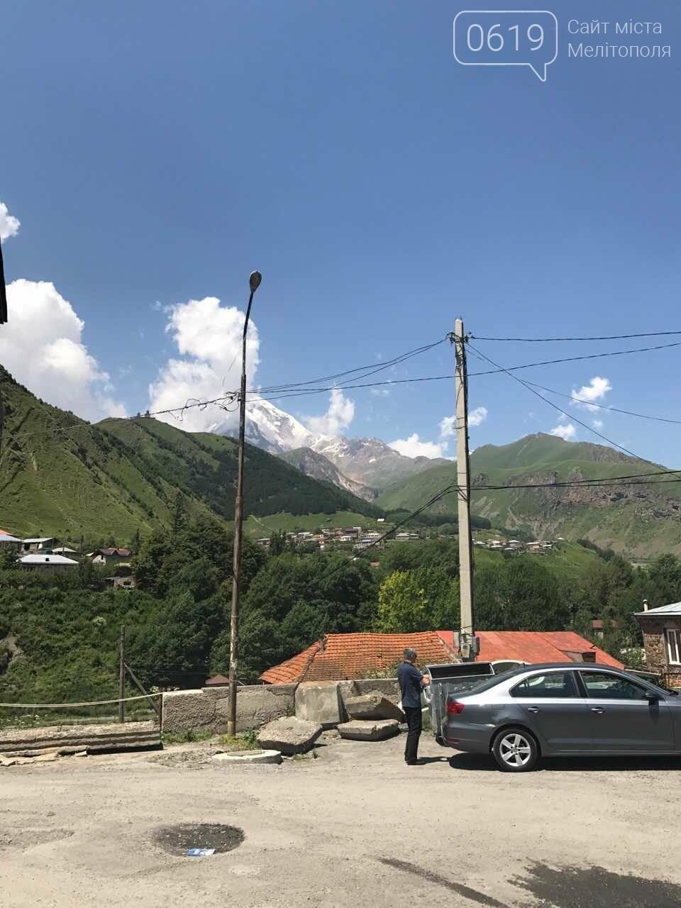 Жители города рассказали сколько стоит отдохнуть в Грузии, фото-6, Фото сайта 0619