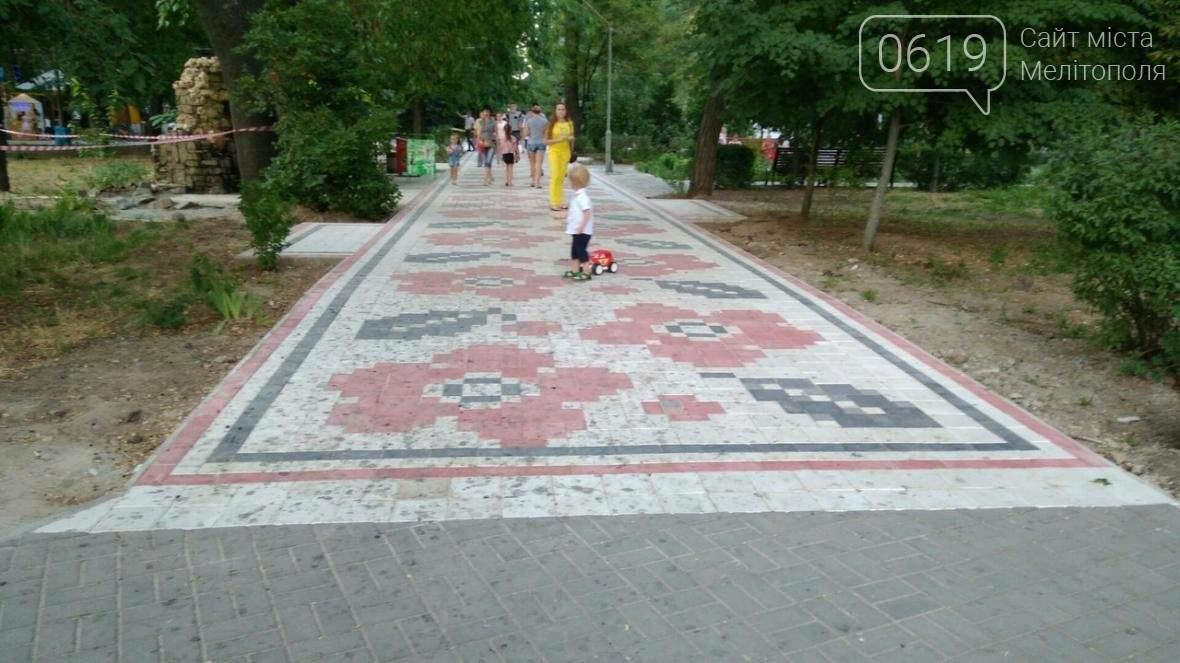 Городской парк преображается с каждым днем , фото-3, Фото сайта 0619