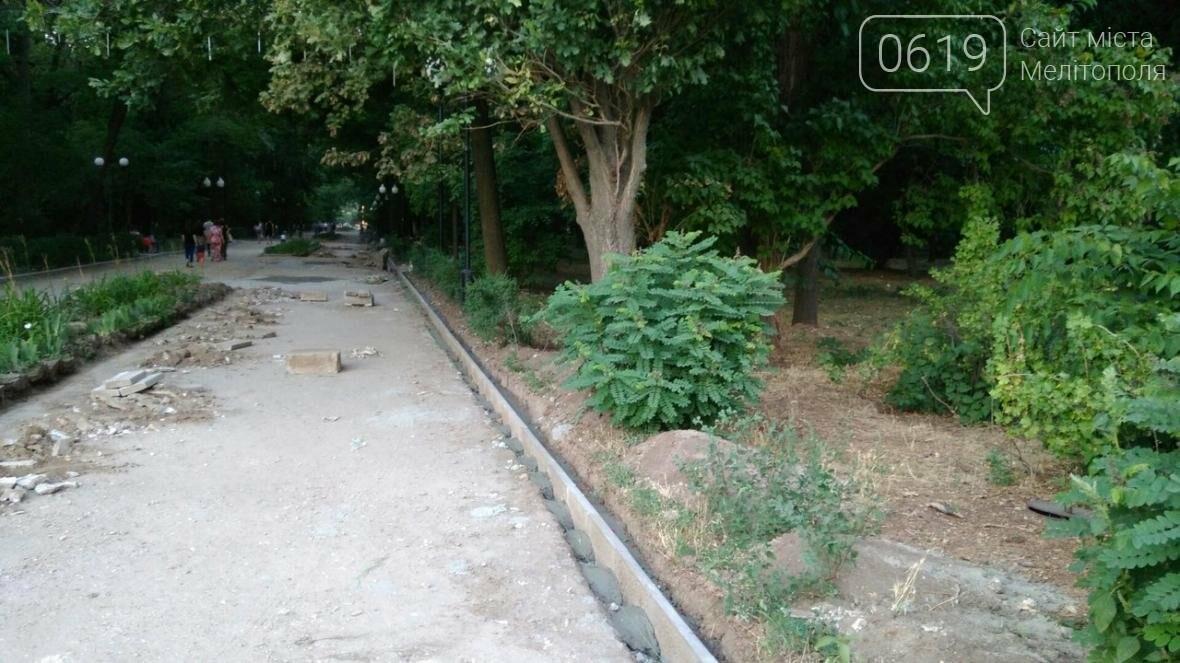 Городской парк преображается с каждым днем , фото-5, Фото сайта 0619