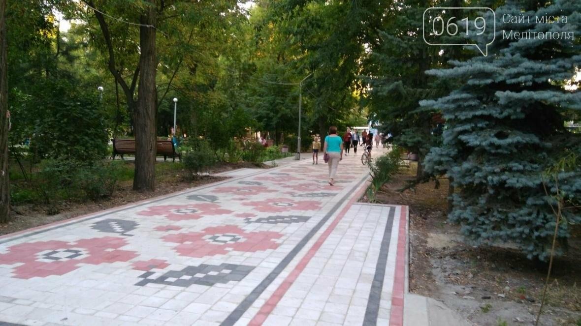 Городской парк преображается с каждым днем , фото-1, Фото сайта 0619