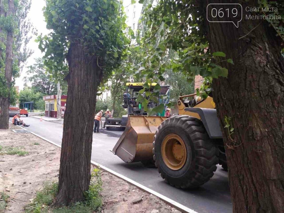 В Мелитополе активно ведутся работы по замене асфальтного покрытия , фото-2