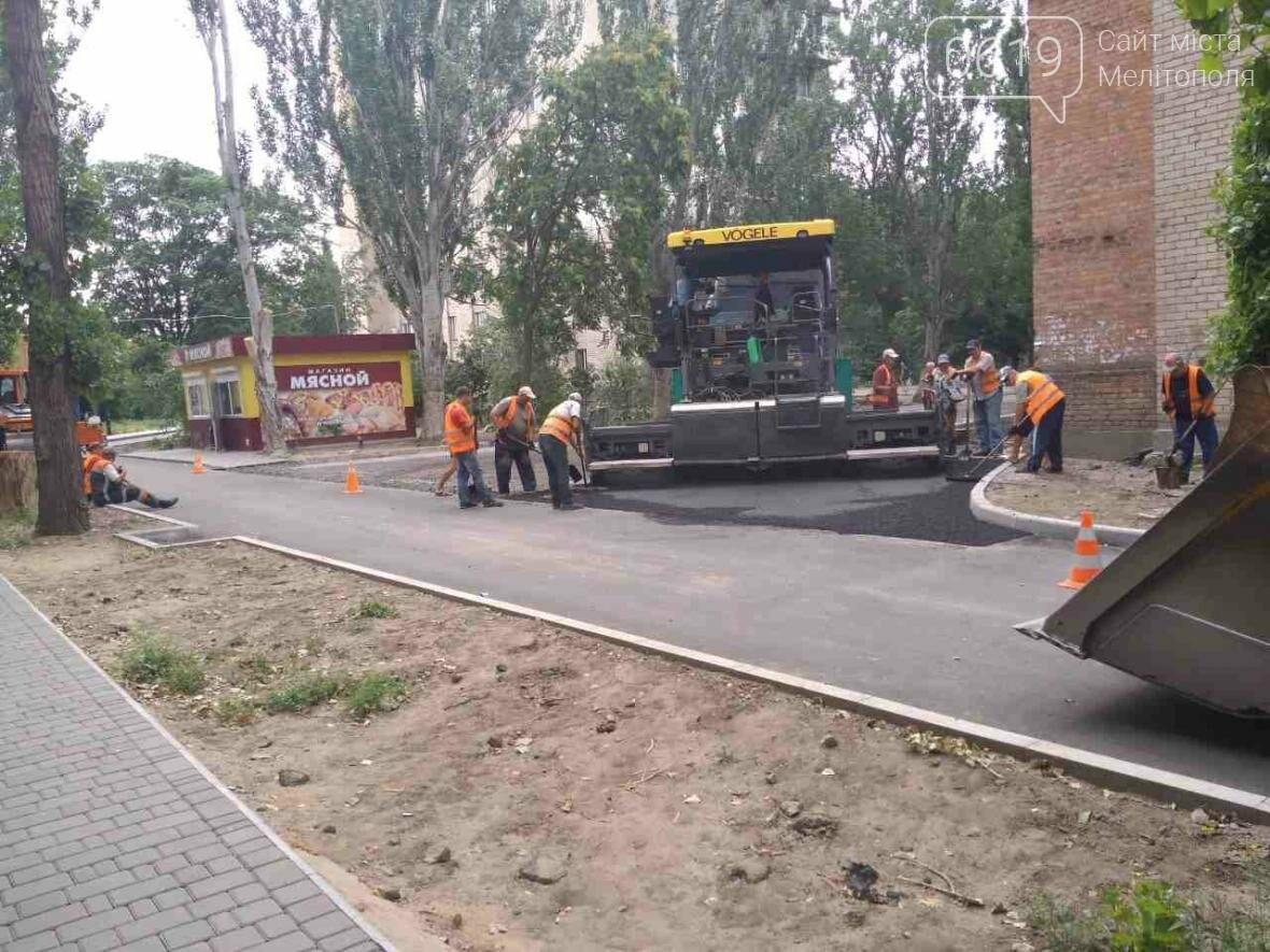 В Мелитополе активно ведутся работы по замене асфальтного покрытия , фото-1