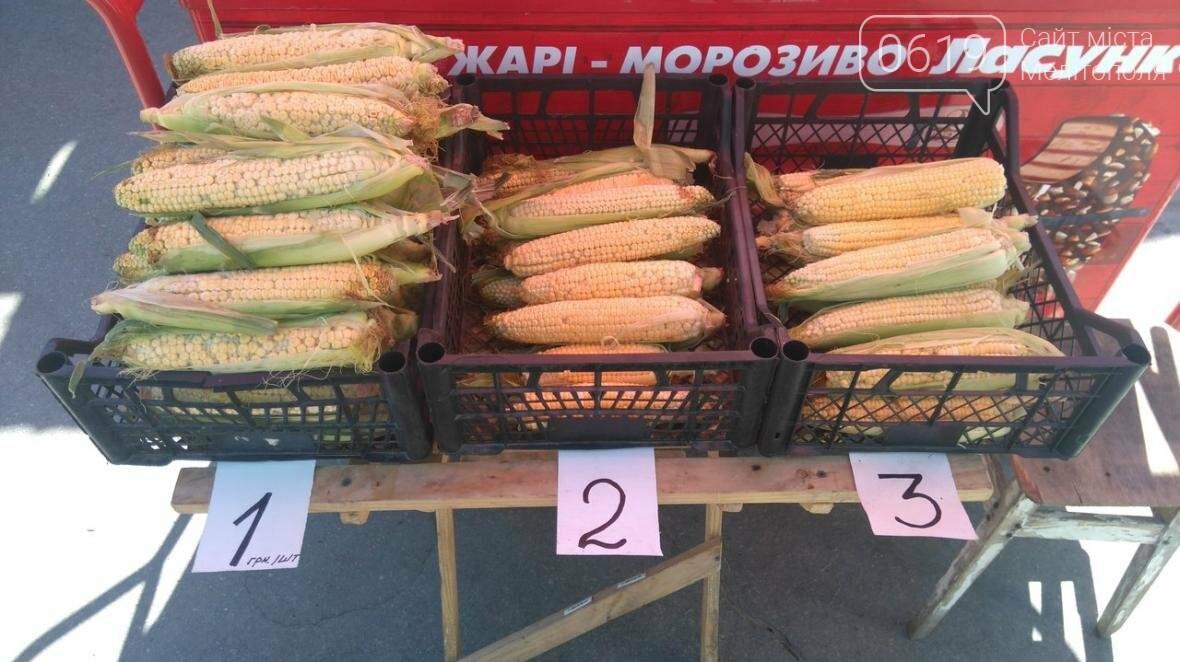 Сколько горожанам нужно денег, чтобы купить продукты, фото-5, Фото сайта 0619