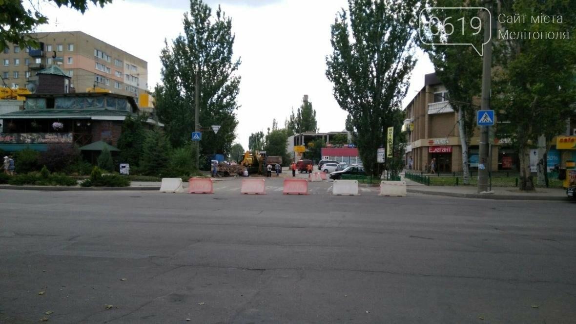 В городе перекрыта дорога , фото-2