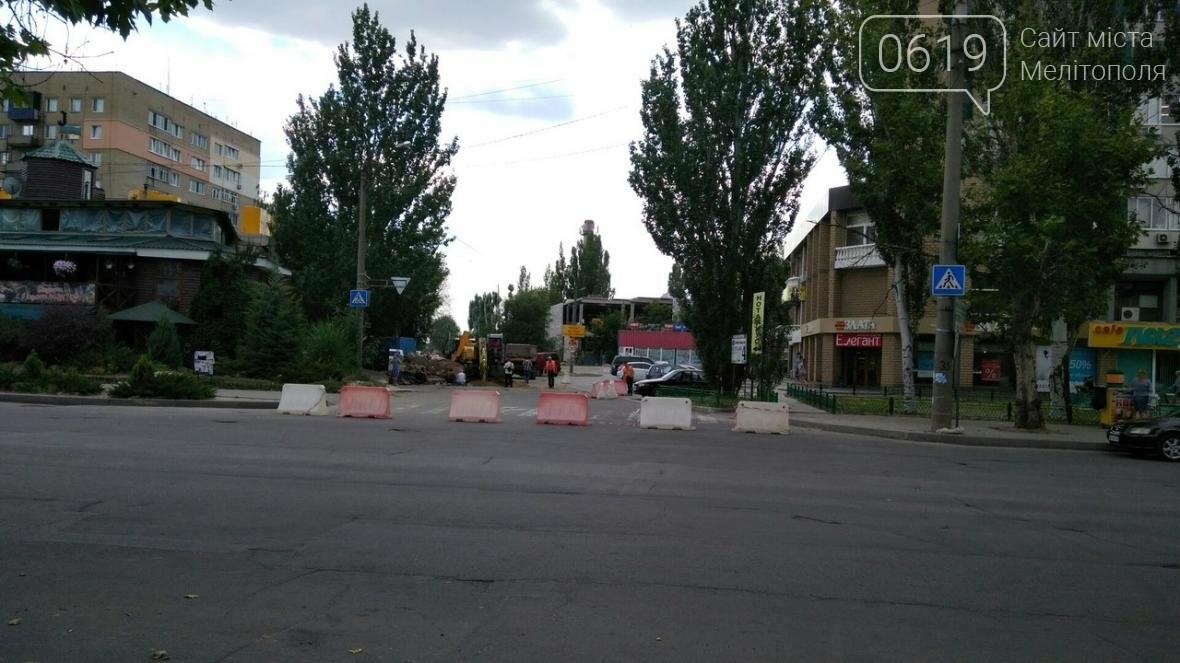 В городе перекрыта дорога , фото-1