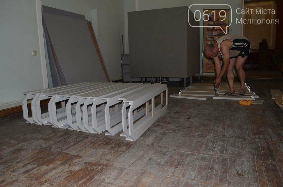 В музее появится новое оборудование , фото-4