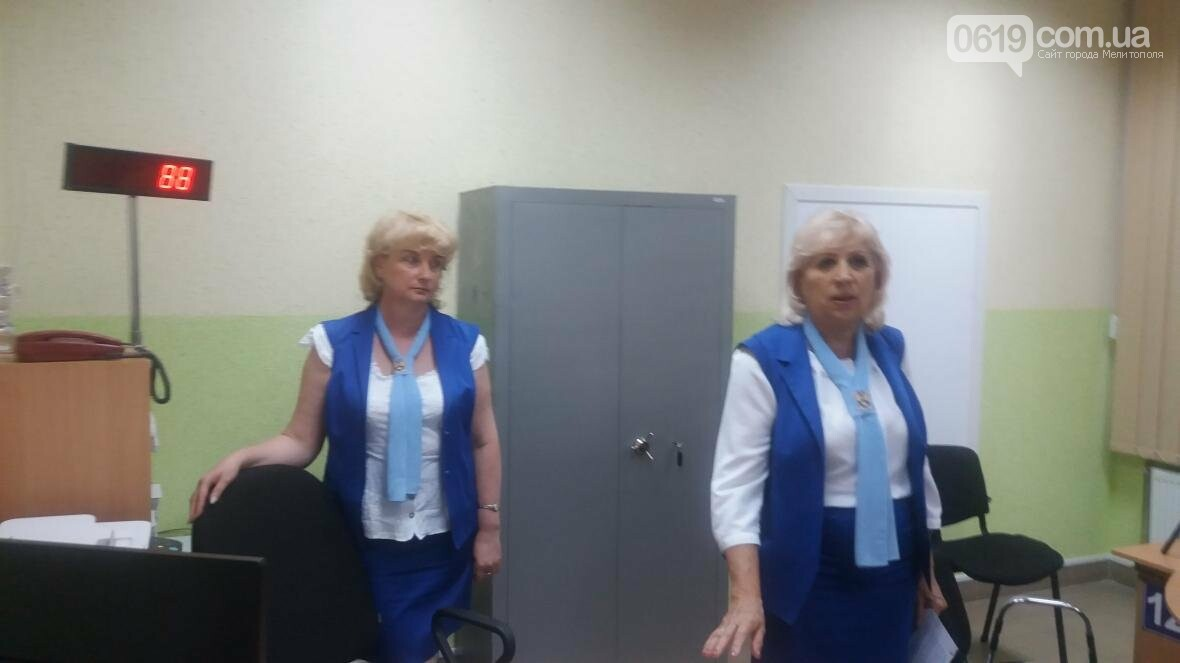 В Центре административных услуг будут выдавать биометрические паспорта, фото-1