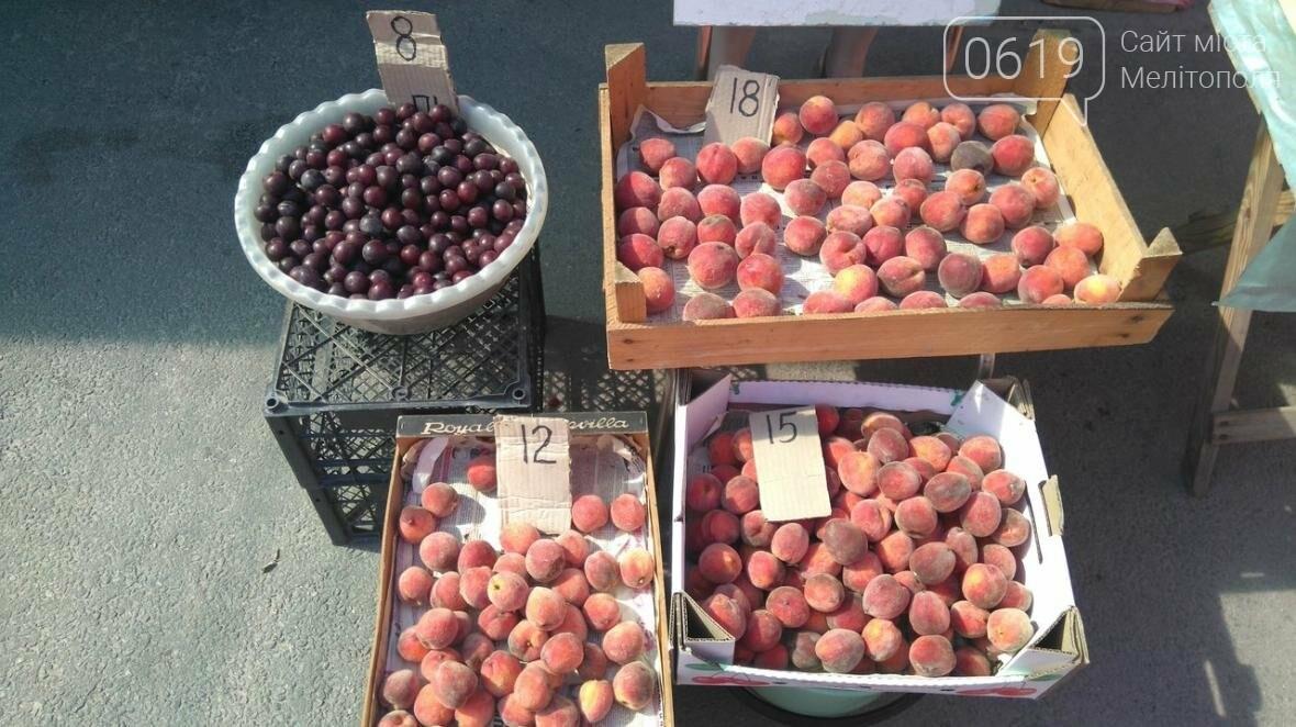 Какие ягоды и фрукты рекордно подешевели на рынках города , фото-3