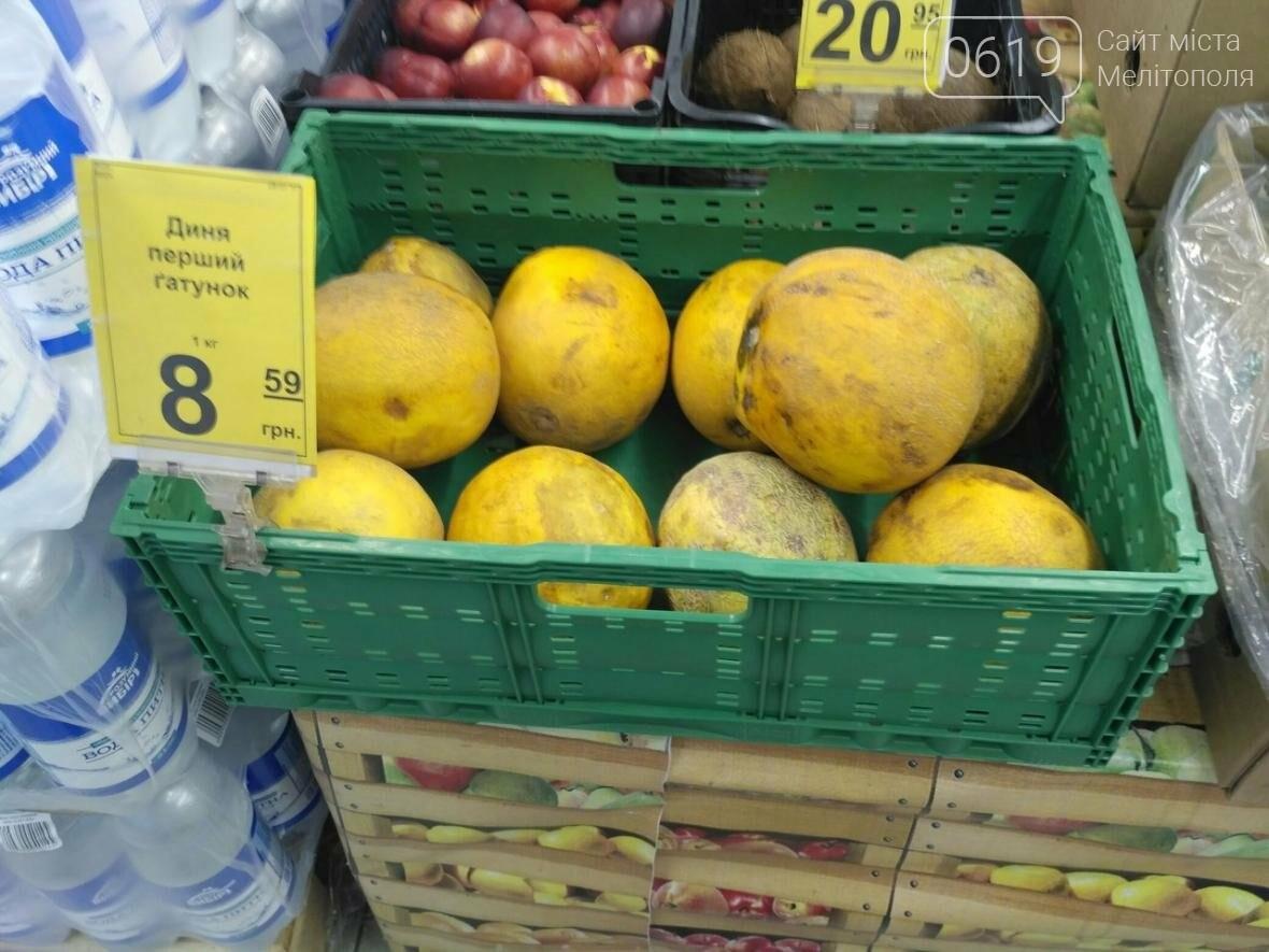 Какие ягоды и фрукты рекордно подешевели на рынках города , фото-2