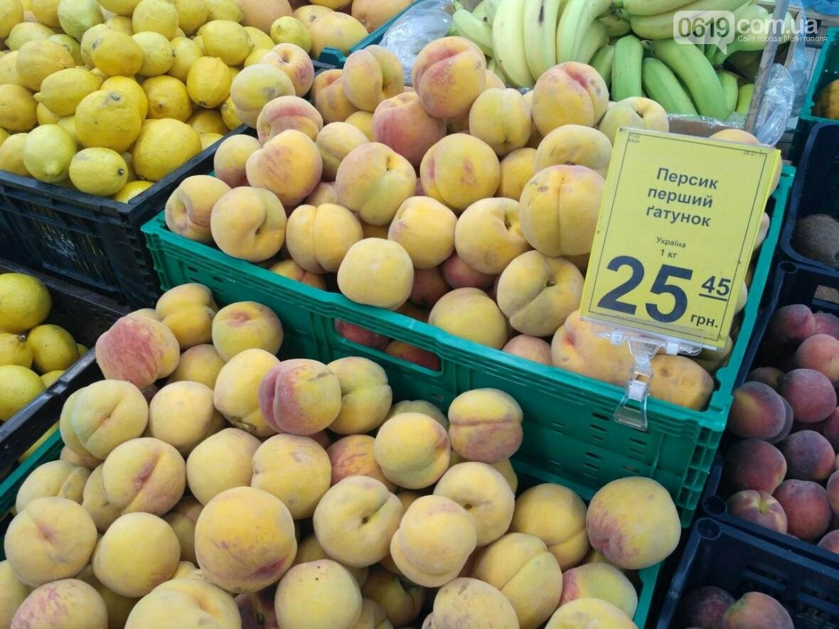 Какие ягоды и фрукты рекордно подешевели на рынках города , фото-4