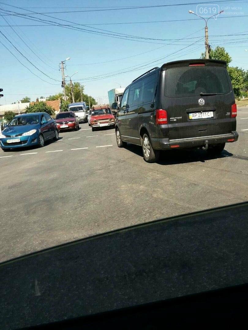 Из-за ДТП на дороге образовалась пробка , фото-2, Фото 0619