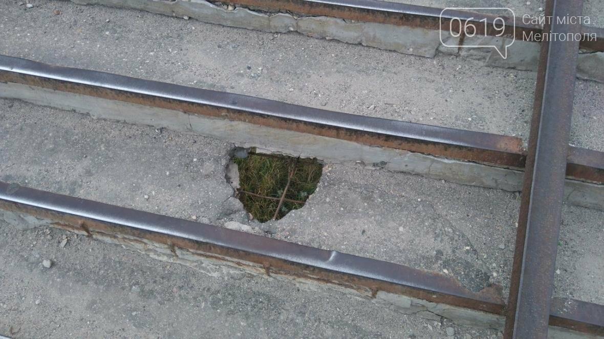 Мост рассыпается на глазах у горожан, фото-5, Фото сайта 0619