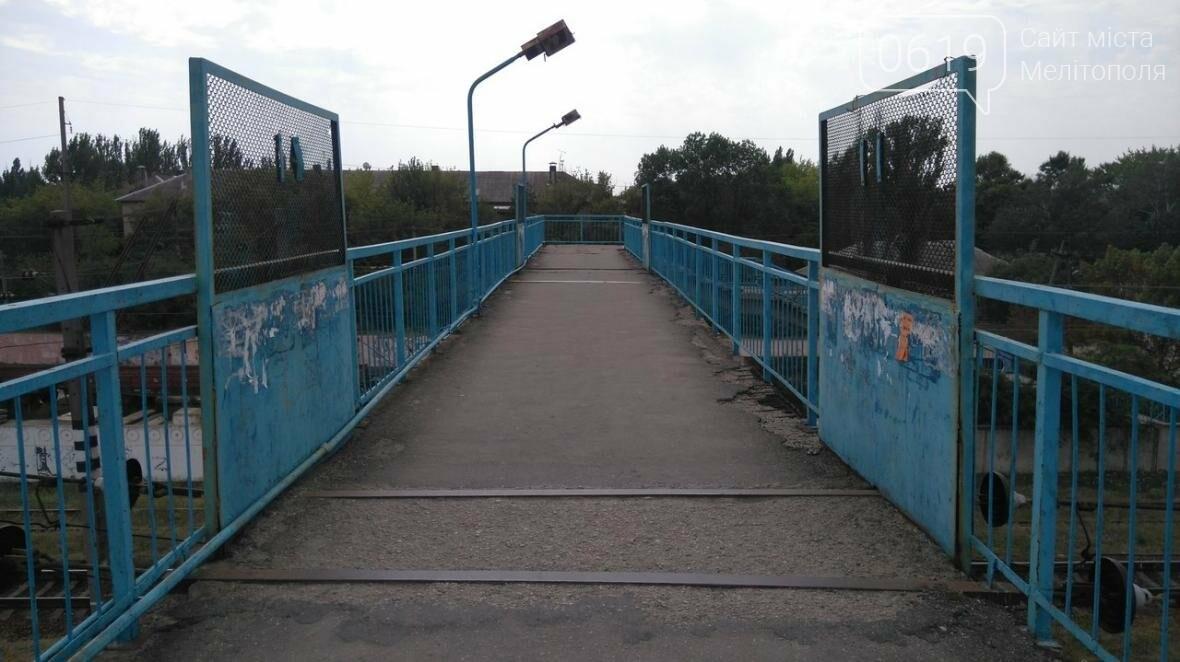 Мост рассыпается на глазах у горожан, фото-1, Фото сайта 0619