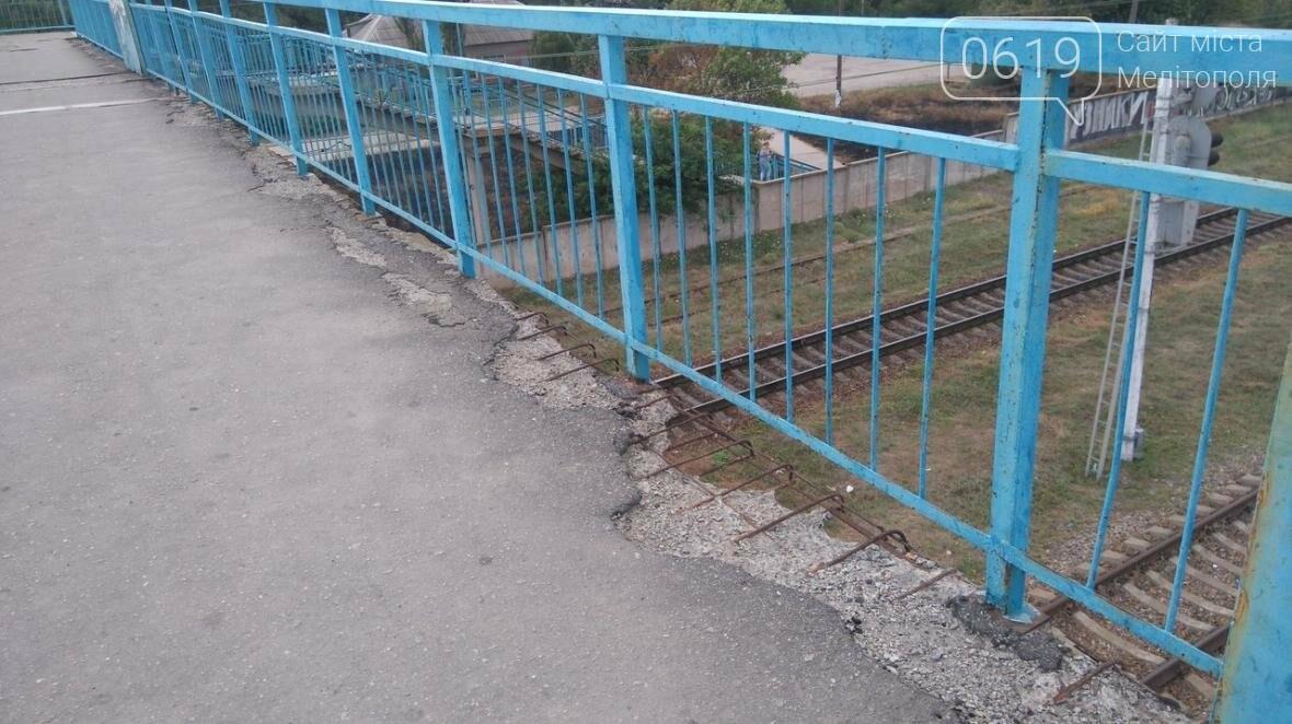 Мост рассыпается на глазах у горожан, фото-3, Фото сайта 0619