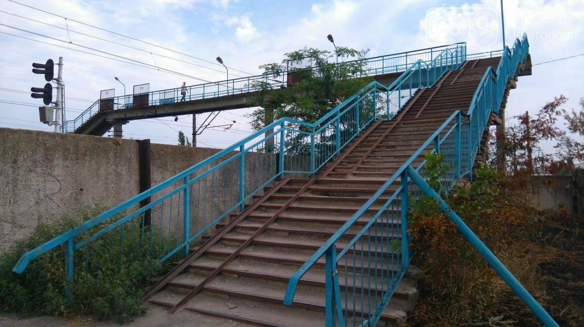 Мост рассыпается на глазах у горожан, фото-4, Фото сайта 0619