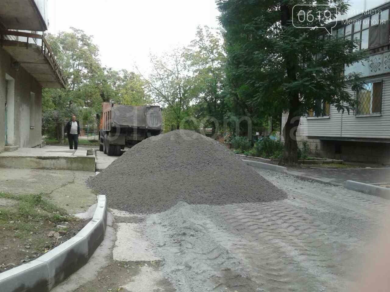 Благоустройство дворов в Авиагородке подходит к завершению , фото-2