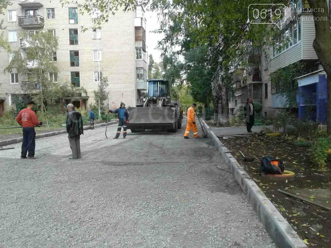 Благоустройство дворов в Авиагородке подходит к завершению , фото-4