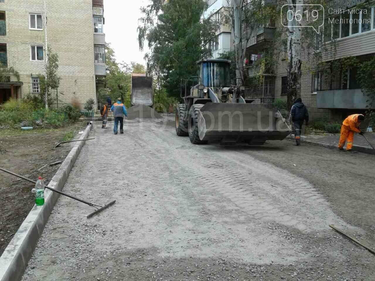 Благоустройство дворов в Авиагородке подходит к завершению , фото-5