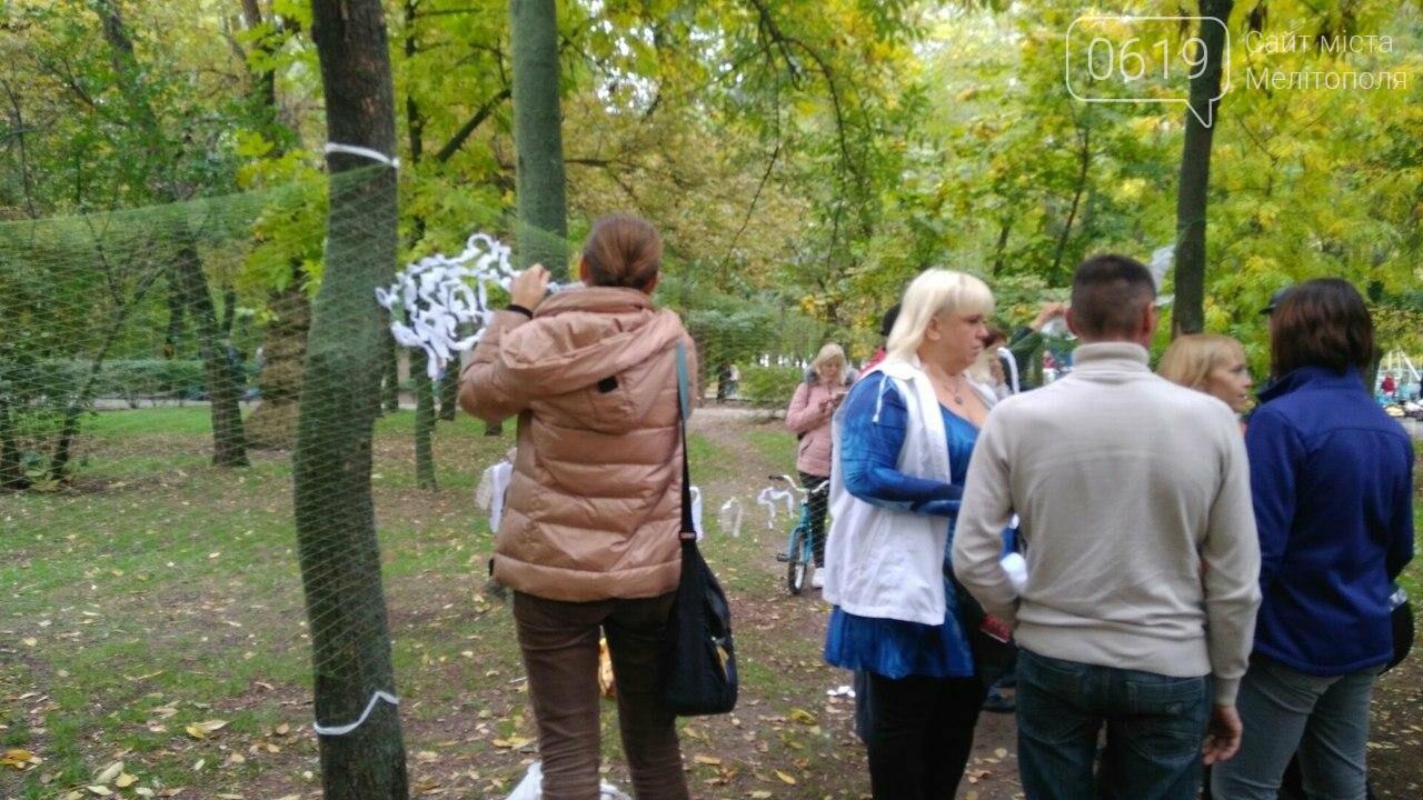 В Мелитополе отметили День защитника Украины. Фоторепортаж, фото-7