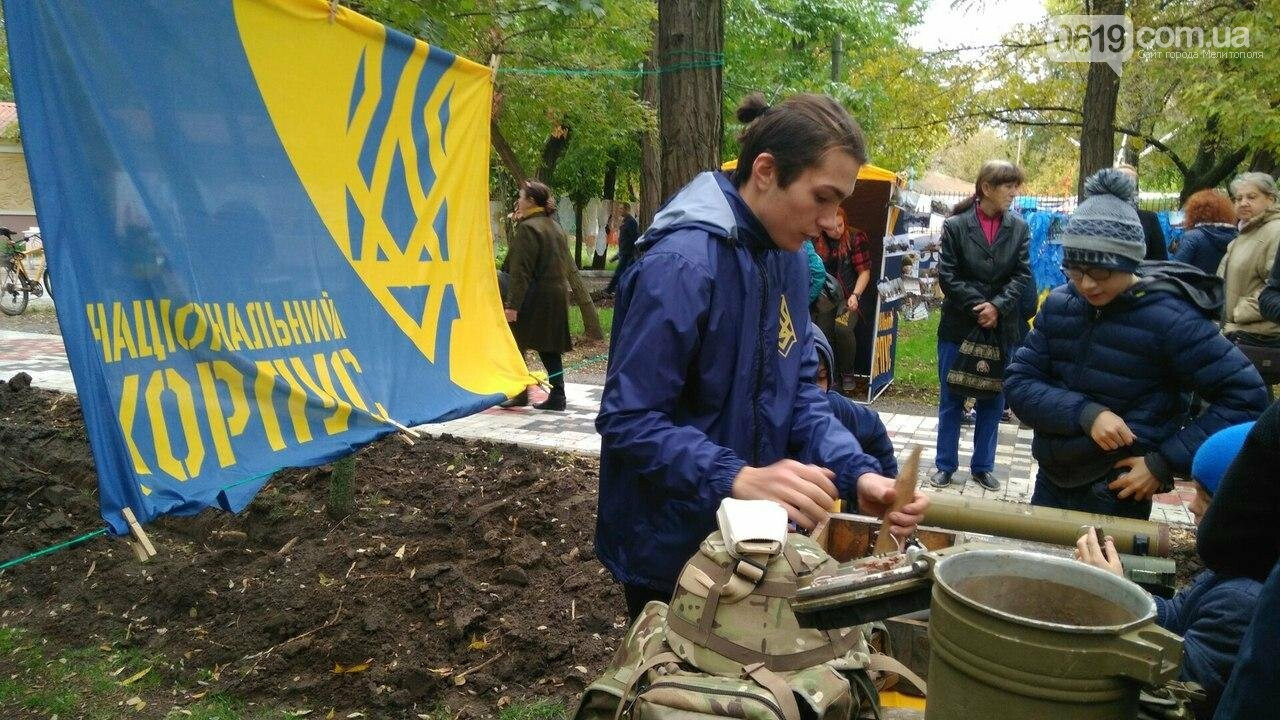В Мелитополе отметили День защитника Украины. Фоторепортаж, фото-13