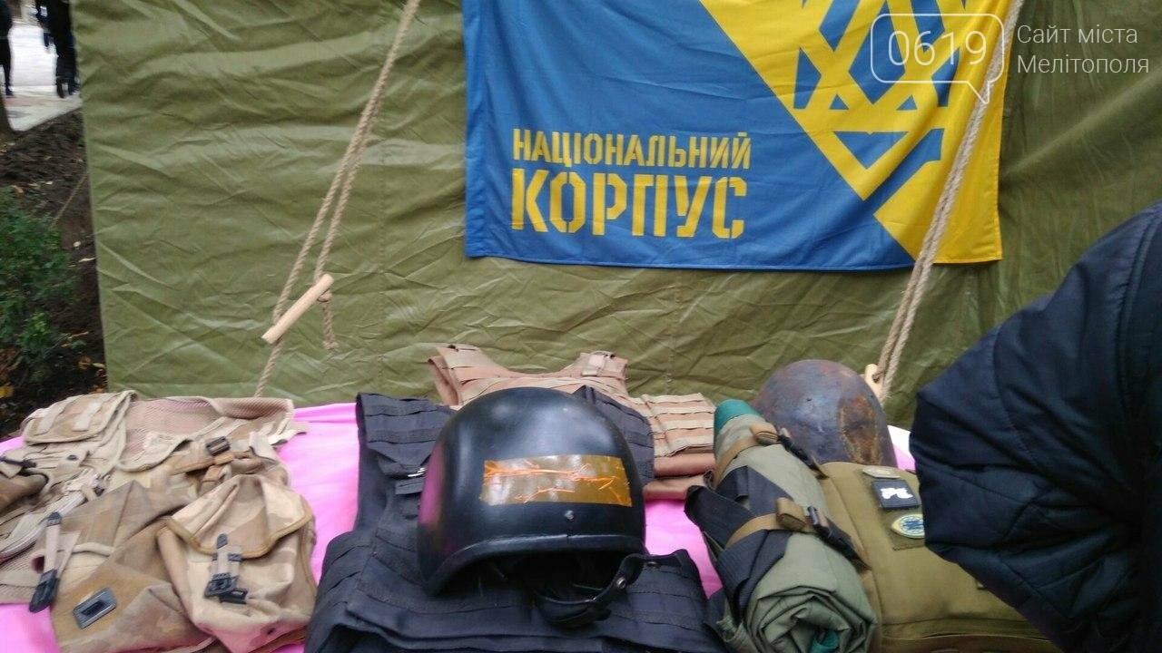 В Мелитополе отметили День защитника Украины. Фоторепортаж, фото-11