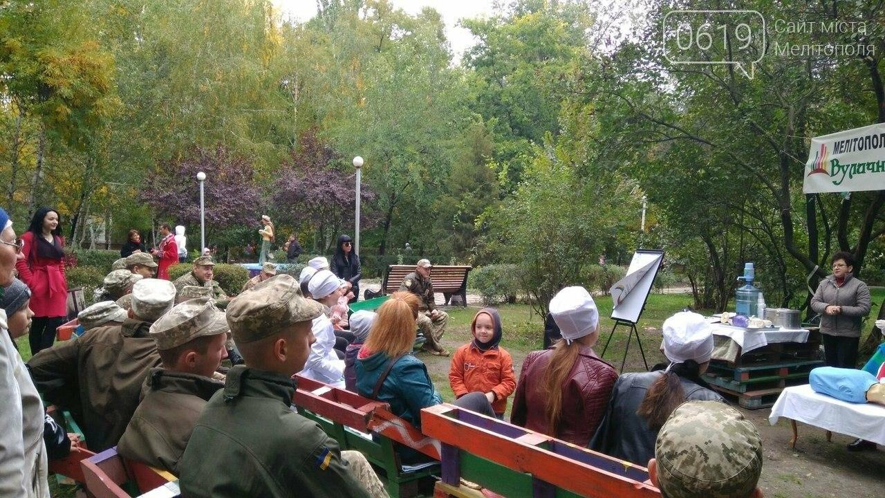 В Мелитополе отметили День защитника Украины. Фоторепортаж, фото-8
