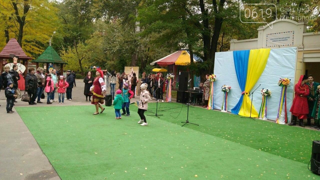 В Мелитополе отметили День защитника Украины. Фоторепортаж, фото-2